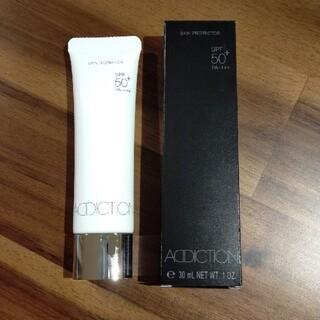 アディクション(ADDICTION)の新品 未開封 ADDICTIONアディクションスキンプロテクター30g(化粧下地)