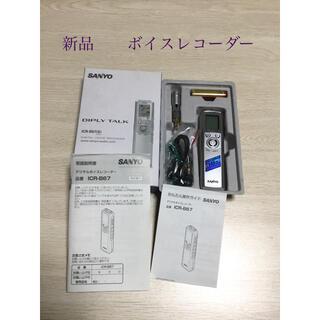 サンヨー(SANYO)の新品 SANYO デジタルボイスレコーダー DIPLY TALK(ポータブルプレーヤー)