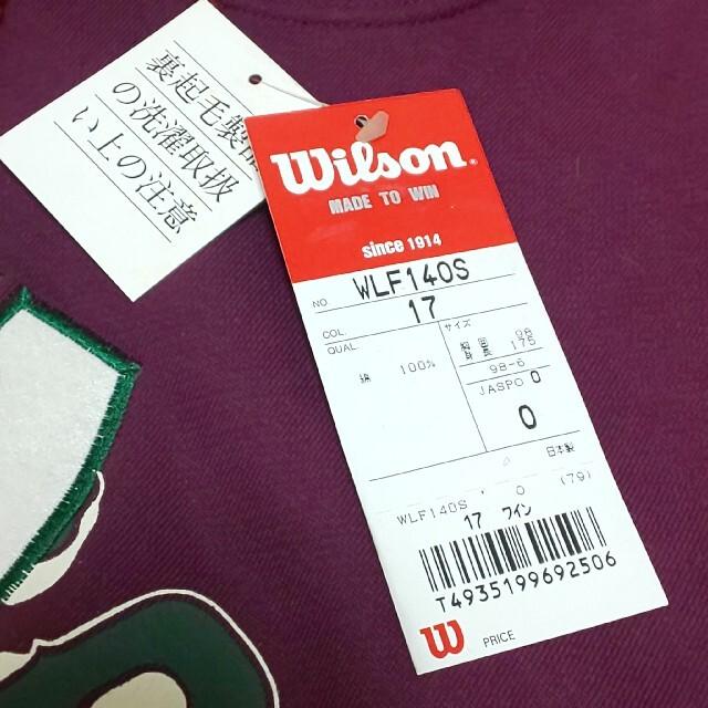 wilson(ウィルソン)の【新品/希少】90s Wilson ウィルソン モックネックスウェット 刺繍ロゴ メンズのトップス(スウェット)の商品写真