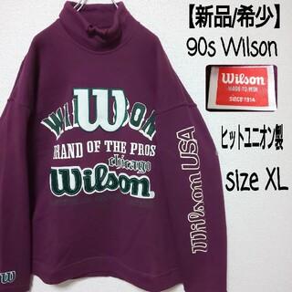 ウィルソン(wilson)の【新品/希少】90s Wilson ウィルソン モックネックスウェット 刺繍ロゴ(スウェット)