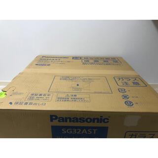 パナソニック(Panasonic)の新品未開封 パナソニックIHヒーター KZ-G32AST同等品(IHレンジ)