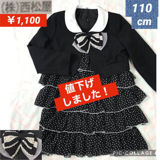 ニシマツヤ(西松屋)の女児 110《西松屋》(ボレロ付き)ワンピース(ドレス/フォーマル)