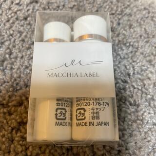マキアレイベル(Macchia Label)のマギアレイベル 化粧水 乳液(化粧水/ローション)