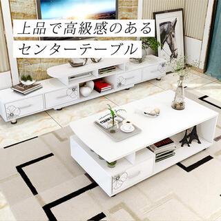 テーブル センターテーブル ローテーブル シンプル 収納 白(ローテーブル)