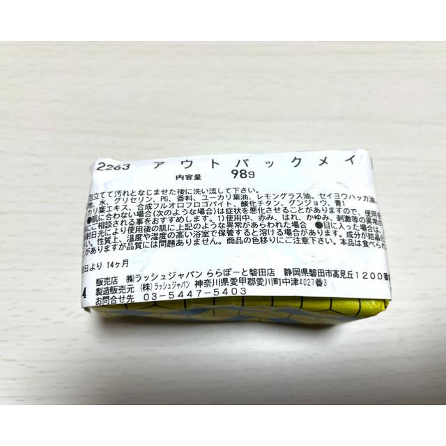 LUSH(ラッシュ)のGW SALE❗️LUSH KNOT WRAP 石鹸 ボディローションセット コスメ/美容のボディケア(その他)の商品写真