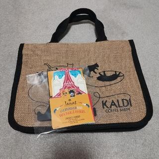 カルディ(KALDI)のカルディ猫の日2021 バッグとカレンダー(トートバッグ)