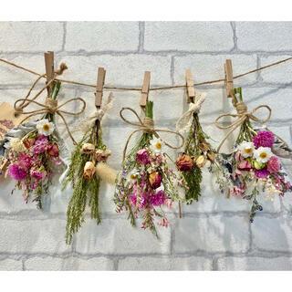 ドライフラワー スワッグ ガーランド❁174 ピンク 薔薇 花かんざし 花束♪(ドライフラワー)
