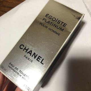 CHANEL - 【※値下げしました!】シャネル 香水 メンズ エゴイストプラチナム