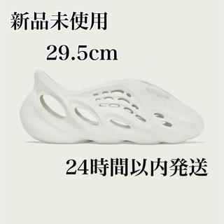 アディダス(adidas)の【希少】YZY FOAM RUNNER (サンダル)