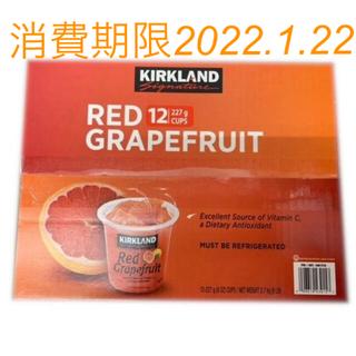 コストコ(コストコ)のレッド グレープフルーツ 12カップ シロップ漬け カークランド(菓子/デザート)