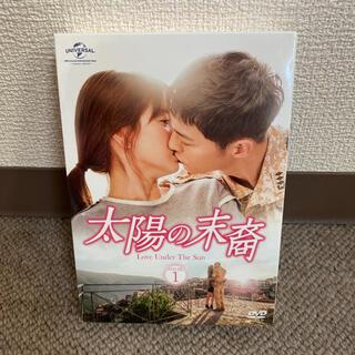 UNIVERSAL ENTERTAINMENT - 太陽の末裔 Love Under The Sun DVD-SET1〈6枚組〉
