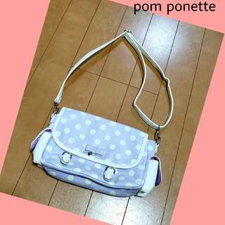 ポンポネット(pom ponette)のポンポネット バック(ポシェット)