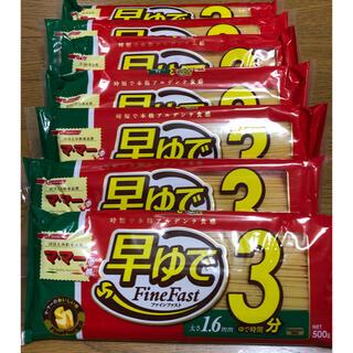 ニッシンセイフン(日清製粉)のパスタ 500g 7袋 マ・マー 早ゆで3分(麺類)