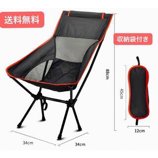 アウトドアチェア コンパクトチェア キャンプ椅子 黒(折り畳みイス)