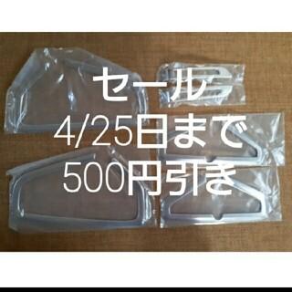 ダイハツ(ダイハツ)の新型タントカスタムla650sパーツ リアリフレクター ガーニッシュ ドレスアッ(車外アクセサリ)