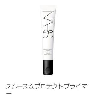 ナーズ(NARS)のナーズ  スムース&プロテクトプライマー(化粧下地)