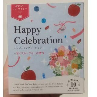 セイカツノキ(生活の木)のおいしいハーブティー 【ぐるんぱ様専用】ハッピーセレブレーション9パック(茶)