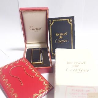 カルティエ(Cartier)の【中古品】les must de Cartier(カルティエ) ガスライター 黒(タバコグッズ)