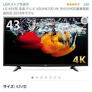 LG Electronics - LG-43型液晶テレビ