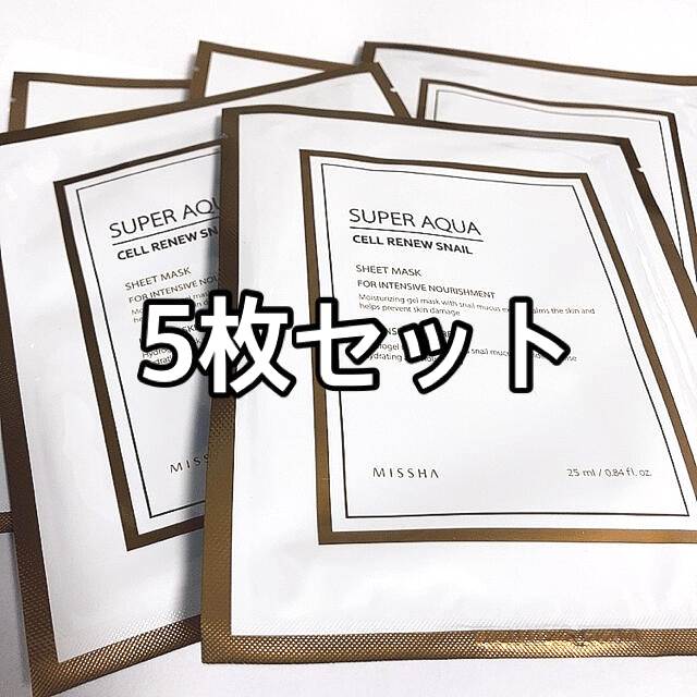MISSHA(ミシャ)の韓国コスメ MISSHA ミシャ SUPER AQUA シートマスクパック 5枚 コスメ/美容のスキンケア/基礎化粧品(パック/フェイスマスク)の商品写真