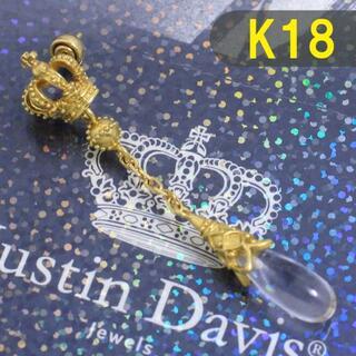 ジャスティンデイビス(Justin Davis)のジャスティンデイビス K18YG ゴールドクラウンピアス 超高級 希少(ピアス)