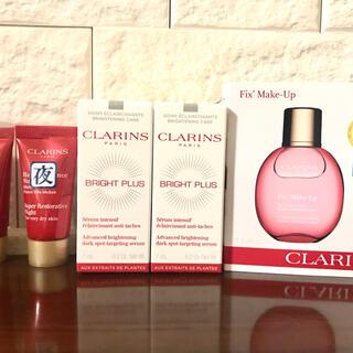 クラランス(CLARINS)のCLARINS  試供品(サンプル/トライアルキット)