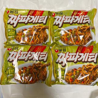 ★4個セット★チャパグリ チャパゲティ 韓国 即席麺(インスタント食品)