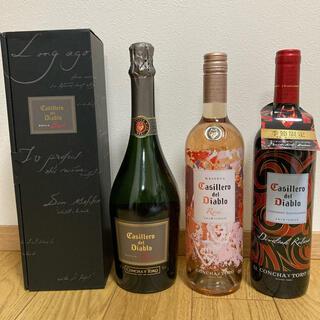 限定ワイン3本セット カッシェロ デル ディアブロ 赤・ロゼ・白スパークリング(ワイン)