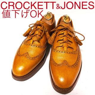 Crockett&Jones - 581.CROCKETT&JONES GHILLIE ギリーシューズ 7E