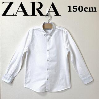 ザラキッズ(ZARA KIDS)の【152cm】ZARA BOY ボタンダウンシャツ 白長袖シャツ(ブラウス)