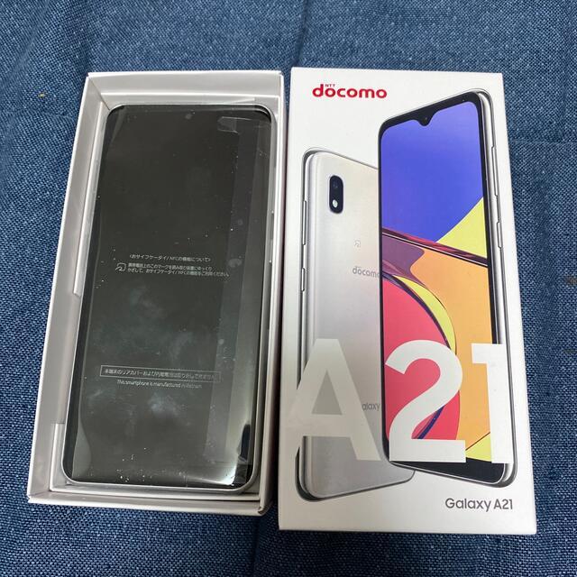 NTTdocomo(エヌティティドコモ)のdocomo Galaxy A21 スマホ/家電/カメラのスマートフォン/携帯電話(スマートフォン本体)の商品写真