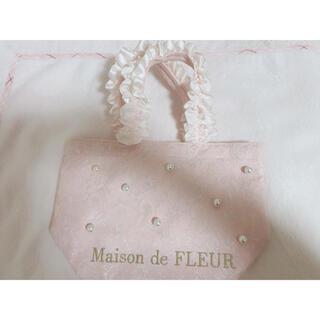 メゾンドフルール(Maison de FLEUR)のメゾンドフルール 鞄(トートバッグ)