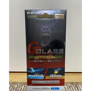エレコム(ELECOM)の【きぬぬき様専用】iPhone12 mini ゴリラガラス(その他)