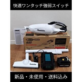 マキタ 18V充電式クリーナー バッテリー・充電器セット マキタ(掃除機)