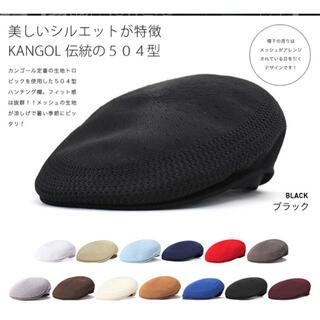 カンゴール(KANGOL)のkangol キャスケット Lサイズ(キャスケット)
