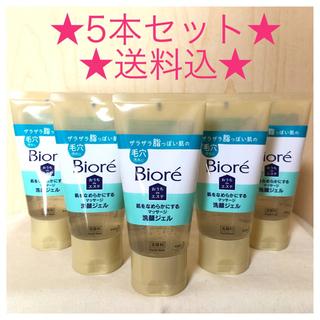 Biore - ビオレ おうちdeエステ 肌をなめらかにする マッサージ 洗顔ジェル  5セット