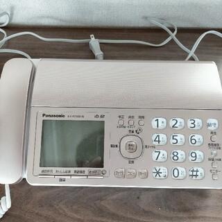 パナソニック(Panasonic)の固定電話(その他)