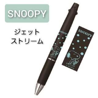 SNOOPY - スヌーピー ジェットストリーム2&1 シャープペンシル 2色ボールペン ブラック