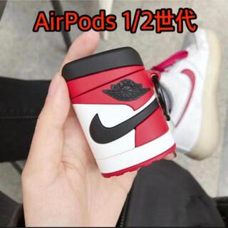新品 スニーカー型 AirPods1/2世代ケース Air Jordan シカゴ(モバイルケース/カバー)