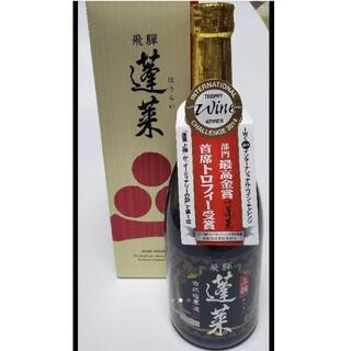 未開封 飛騨 蓬莱 ほうらい(日本酒)