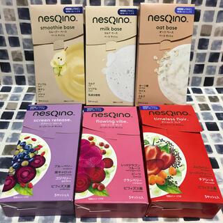 Nestle - ネスレ ネスキーノ 6箱セット スーパーフード ビフィズス菌 スムージー