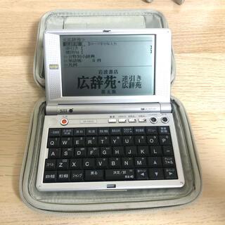 セイコー(SEIKO)のSII SR-E8000 SEIKO 電子辞書 英語充実モデル(その他)