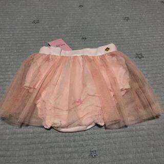 ケイトスペードニューヨーク(kate spade new york)のケイトスペード チュールスカート(スカート)