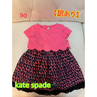 kate spade new york - 【訳あり】kate spade♠️女の子 ワンピース