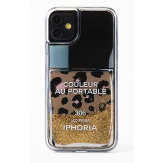 アイフォリア(IPHORIA)のIPHORIA iPhone 11用ケース(レオパード/キラキラ)(iPhoneケース)
