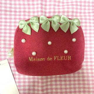 Maison de FLEUR - メゾンドフルール いちごティッシュポーチ