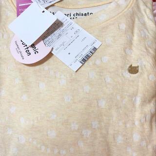 ツモリチサト(TSUMORI CHISATO)のワコール ツモリチサト スリープ パジャマ 黄色 日本製(パジャマ)