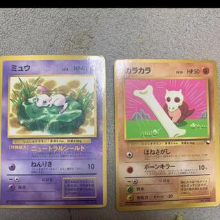 非売品 旧裏面 ポケモンカードゲーム ミュウ カラカラ(カード)