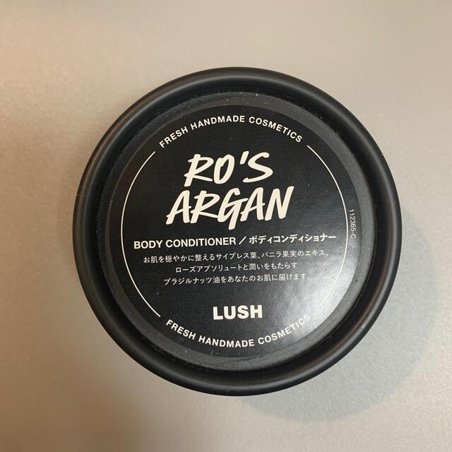 LUSH(ラッシュ)のLUSH ロウィーナ・バード ボディコンディショナー コスメ/美容のボディケア(ボディローション/ミルク)の商品写真
