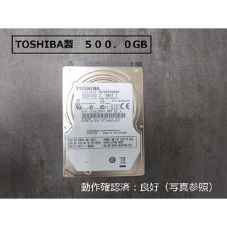 【500GB HDD】TOSHIBA 稼働2.7万h フォーマット済 即利用可